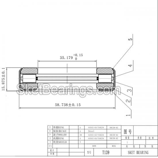 FAG528548B  M548 thrust bearing manufacturer in China